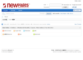 forum.newpages.my