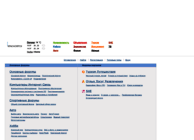 forum.ngs24.ru