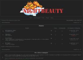 forum.nightbeauty.ru
