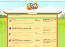 forum.ninjawars.ru