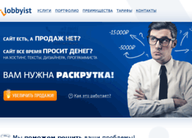 forum.nokia5800.ru