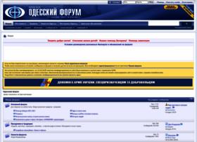 forum.od.ua