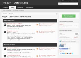 forum.otzovik.org