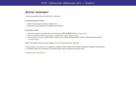 forum.ozr.ru