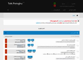 forum.patoghu.com