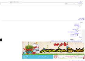 forum.persian-magento.ir