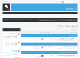 forum.persianadmins.com
