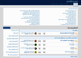forum.persiantools.com