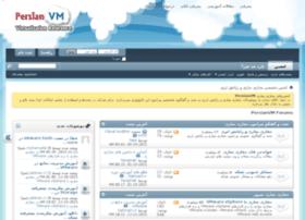 forum.persianvm.com