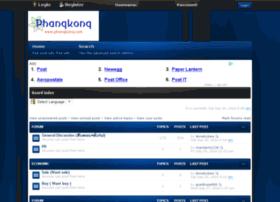 forum.phangkong.com
