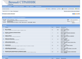 forum.po-miry.ru
