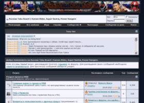 forum.powerrangers.ru