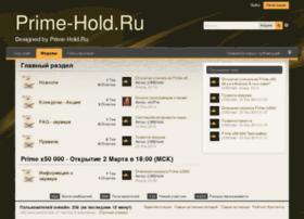 forum.prime-hold.ru