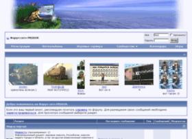 forum.prudok.ru