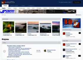 forum.pushkino.org