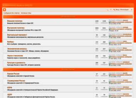 forum.qwas.ru