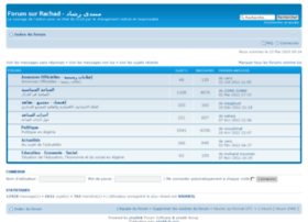 forum.rachad.org