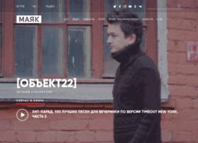 forum.radiomayak.ru