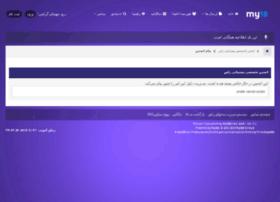 forum.rashcms.com