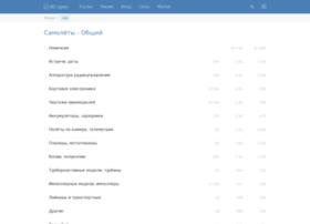 forum.rcdesign.ru