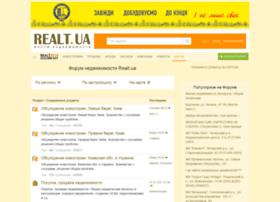 forum.realt.ua