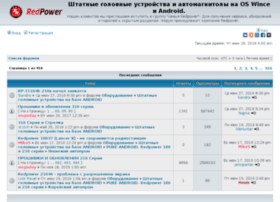 forum.redpower.su