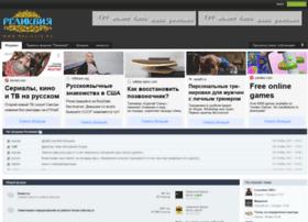 forum.relicvia.ru