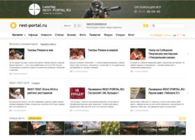 forum.rest-portal.ru
