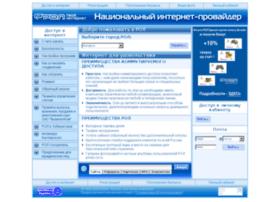forum.rol.ru