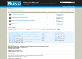 forum.runo-agro.com