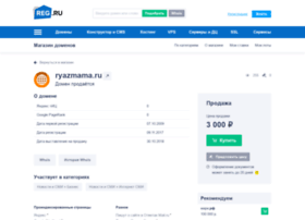 forum.ryazmama.ru