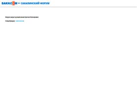forum.sakh.com