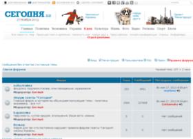 forum.segodnya.ua