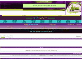 forum.sendbad.net