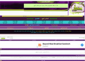 forum.sendbadnet.com