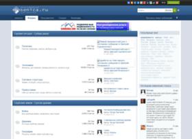 forum.senica.ru