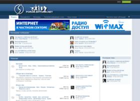 forum.shtorm.net