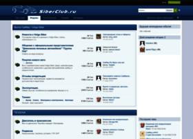 forum.siberclub.ru