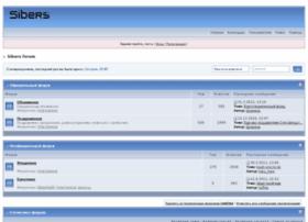 forum.sibers.com