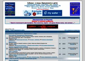forum.sibmama.ru