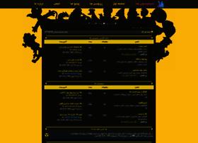 forum.simpsons.ir