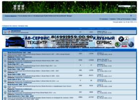 forum.skoda-club.ru