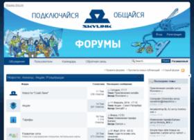 forum.skylink.ru