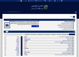 forum.softgozar.com