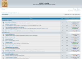forum.spbmyco.ru