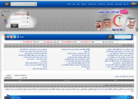 forum.srcs.org.sa