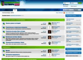 forum.ssa.ru