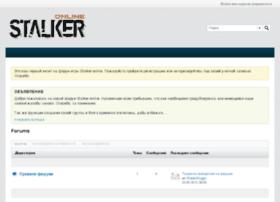 forum.stalker.so
