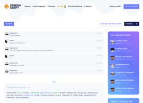 forum.streamcraft.net