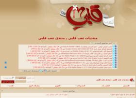 forum.t3bqlbe.com